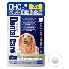 DHC 犬用 国産 デンタルケア